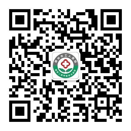qrcode_for_gh_b969a43d5278_430 (1).jpg